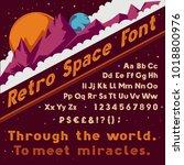 vector retro space font.... | Shutterstock .eps vector #1018800976