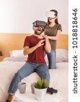 technology innovation. vigorous ... | Shutterstock . vector #1018818646