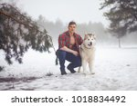 young muscular man in... | Shutterstock . vector #1018834492