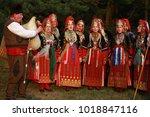 Koprivshtica  Bulgaria   Augus...