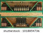 batumi georgia 11 july 2017 ... | Shutterstock . vector #1018854736