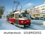 moscow  russia   february 06... | Shutterstock . vector #1018902052