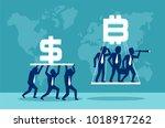 vector concept illustration... | Shutterstock .eps vector #1018917262