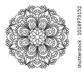 outline mandala. geometric... | Shutterstock .eps vector #1018973152