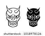 hanya mask   evil ghost face in ... | Shutterstock .eps vector #1018978126
