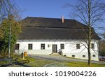 Small photo of KOPRIVNICE, CZECH REPUBLIC - FEBRUARY 6, 2018: Fojtstvi - The museum building is the oldest preserved building in town. The first mention of the present, masonry of the building dates back to 1789.