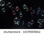 Beautiful Soap Bubbles Colorfu...