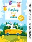 Easter Sale Bunny Car Eggs...