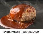 Hamburger Steak With Demi Glace ...