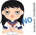 girl's japanese student sailor... | Shutterstock .eps vector #1019081458