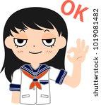 girl's japanese student sailor... | Shutterstock .eps vector #1019081482
