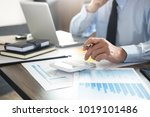business financing accounting... | Shutterstock . vector #1019101486