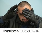 bearded man closed his eyes | Shutterstock . vector #1019118046