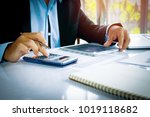 financial monitoring concepts   ... | Shutterstock . vector #1019118682