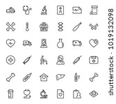oncology icon set. collection... | Shutterstock .eps vector #1019132098