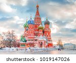 St. Basil's Cathedral. Moscow ...