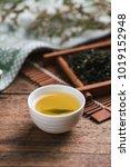 asian oriental tea ceremony... | Shutterstock . vector #1019152948