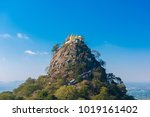 famous buddhist temple on the...   Shutterstock . vector #1019161402