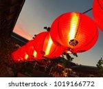 Chinese new year lanterns hang...