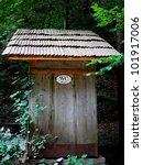 Wooden Toilet House In The...