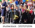 city of zavodoukovsk  tyumen... | Shutterstock . vector #1019191036