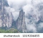 beautiful mountains landscapes... | Shutterstock . vector #1019206855
