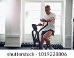 mature man in sportswear...   Shutterstock . vector #1019228806
