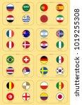 groups football world...   Shutterstock .eps vector #1019255308