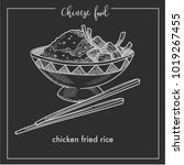 chicken fried rice in bowl with ... | Shutterstock .eps vector #1019267455