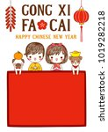 happy chinese new year with...   Shutterstock .eps vector #1019282218