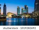 dubai  united arab emirates  ...   Shutterstock . vector #1019282692