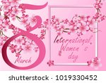 greeting card dedicated to the... | Shutterstock . vector #1019330452