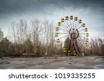 Amusement Park In Pripyat  ...