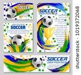 soccer ball and golden trophy... | Shutterstock .eps vector #1019372068