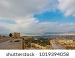 erechteion temple and panoramic ... | Shutterstock . vector #1019394058