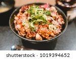 pork  beef  meat  rice ... | Shutterstock . vector #1019394652