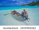 fishermen preparing to fish ... | Shutterstock . vector #1019403262