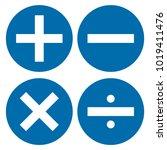 mathematics icon. vector... | Shutterstock .eps vector #1019411476