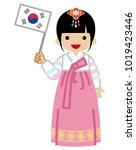 korean toddler girl holding a... | Shutterstock .eps vector #1019423446