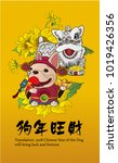 2018 chinese year of the dog... | Shutterstock .eps vector #1019426356