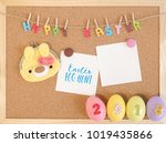 happy easter message 2018 ... | Shutterstock . vector #1019435866