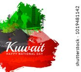 kuwait national day background. | Shutterstock .eps vector #1019481142