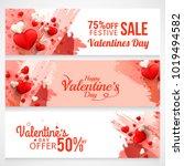 header or banner of valentines...   Shutterstock .eps vector #1019494582