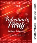 valentines day party invitation ... | Shutterstock .eps vector #1019510806