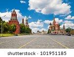 Moscow Kremlin And At St. Basil ...
