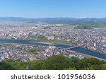 An Aerial View Of Gifu City An...