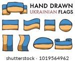 set of ukrainian hand drawn  ... | Shutterstock .eps vector #1019564962