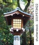 lantern spirit house in shrine...   Shutterstock . vector #1019573422