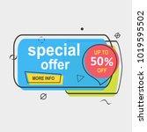 trendy flat geometric vector... | Shutterstock .eps vector #1019595502