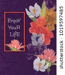 card template with flowers ... | Shutterstock .eps vector #1019597485